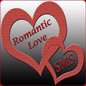 Romantic Love Messages 1.4