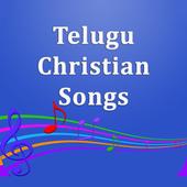 Telugu Christian Songs 1.0