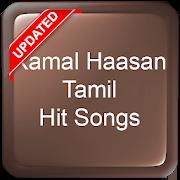 Top 44 Apps Similar to Kamal Hasan Hit Video Songs