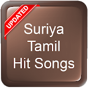 Suriya Tamil Hit Songs 1.0