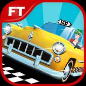 瘋狂計程車: 極限火拼 -繁體正式版- 0.5.5