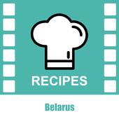 Belarus Cookbooks 2.0