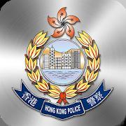 Hong Kong Police Mobile AppHong Kong Police ForceSocial