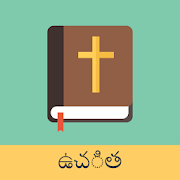 Tamil English Bible 1 3 APK Download - Android Books