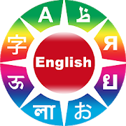 Learn English phrases 2.2