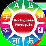Learn Portuguese phrases 2.2