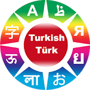 Learn Turkish phrases 2.2