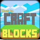 How to craft: Blocks 1.0