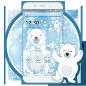Bear Ice Winter