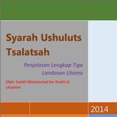 Syarah Ushuluts Tsalatsah 1.0