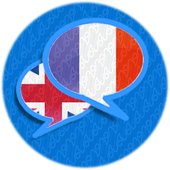 French English Translator 1.1