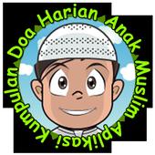 Doa Harian Anak Muslim 1.0