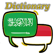 Indonesian Arabic Dictionary 1.0.1
