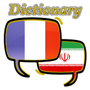 Persian French Dictionary 1.0.1