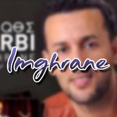 جديد مجموعة إمغران imghrane 1.0