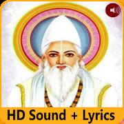 Kabir Ke Dohe Audio-Amritvani 3.3