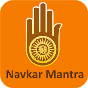 in.ajaykhatri.navkarmantra 2.6