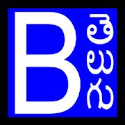 Telugu Bible Plus 1.0.2