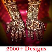 Mehndi Heena Design 1.6
