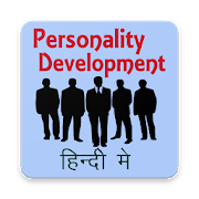 Personality Development & Tips  App in hindi