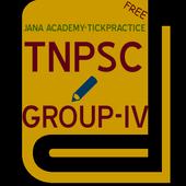 TNPSC GROUP-IV TRIAL