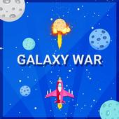 Galaxy Fighter 1.0.0