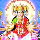 Top 49 Apps Similar to Gayatri Mantra 108 times audio free download app