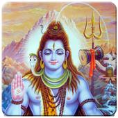 Lord Shiva (Om Namah Shivaya) 4.4