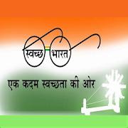 Pt  Deen Dayal Shramik Sewa 1 8 APK Download - Android Social Apps