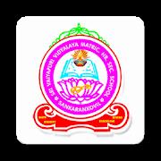 Sri Vaiyapuri Vidyalaya 1.1