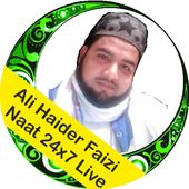 Ali Haider Faizi Naat 24x7 Live And Qibla Locator 1.1