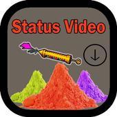 Bhojpuri Holi Video Status Songs 2019 1.6