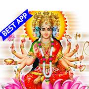 Gayatri Mantra 108 times audio free download app 1.07
