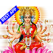 Gayatri Mantra 108 times audio free download app 5 0 APK