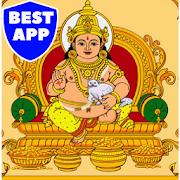 Gayatri Mantra 108 times audio free download app 5 0 APK Download