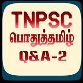 Tnusrb si exam 2015 answer key pdf