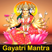 शिव मंत्र (Shiva Mantra) 1 6 APK Download - Android