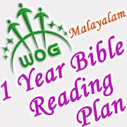 Malayalam Bible Reading 1 Year 1.0