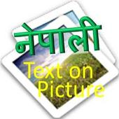 nepali text on picture 1.3
