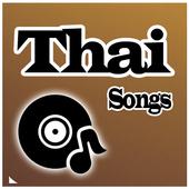 Thai Music Video & Thailand Music Song 2019 (New) 1.2