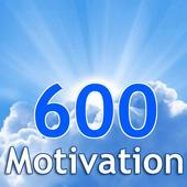 600 Motivational Quotes 1.0