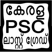 KERALA PSC LAST GRADE (LGS) 5.0