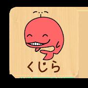 鯨ヶ池FC 1.4
