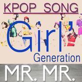 Lagu Korea Girl' Generation 2.0