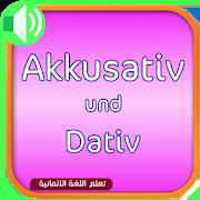 info.lernen.verben.AkkusativDativ.deutsch 1.2