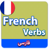 Learn french verbs in Persian 1.0