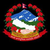 Sandakpur Rural Municipality 1.0