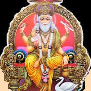 Vishwakarma Mantra 2.0.0
