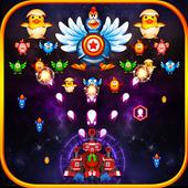 Chicken Shooter:Galaxy Invader