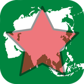 Quiz Capitals Flags Maps Asia 1.0.1